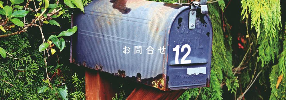 mail_photo-02_01